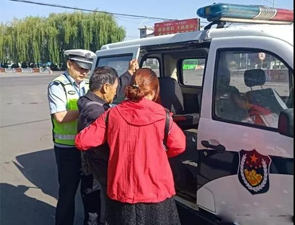 """老人打黑车就医途中被""""甩"""" 邯郸交警帮忙送医院"""