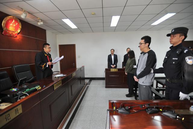 宋喆等二人職務侵占案一審宣判