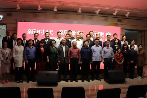 邯郸市各界青年五四百年纪念活动圆满成功