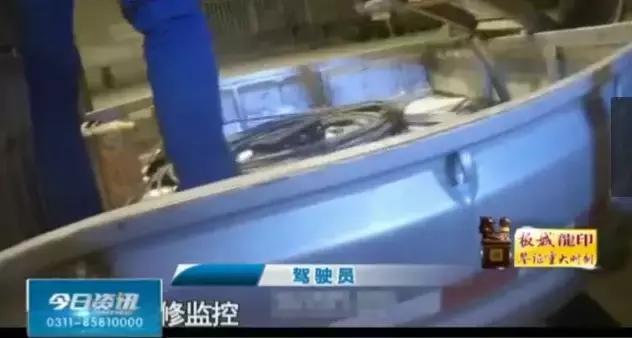 """邯鄲三名""""戲精""""對著空氣修監控,交警:你這是隱形探頭啊!"""