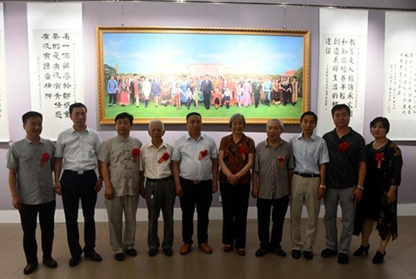 庆祝建国七十周年新时代福地书画联展在邯郸开幕