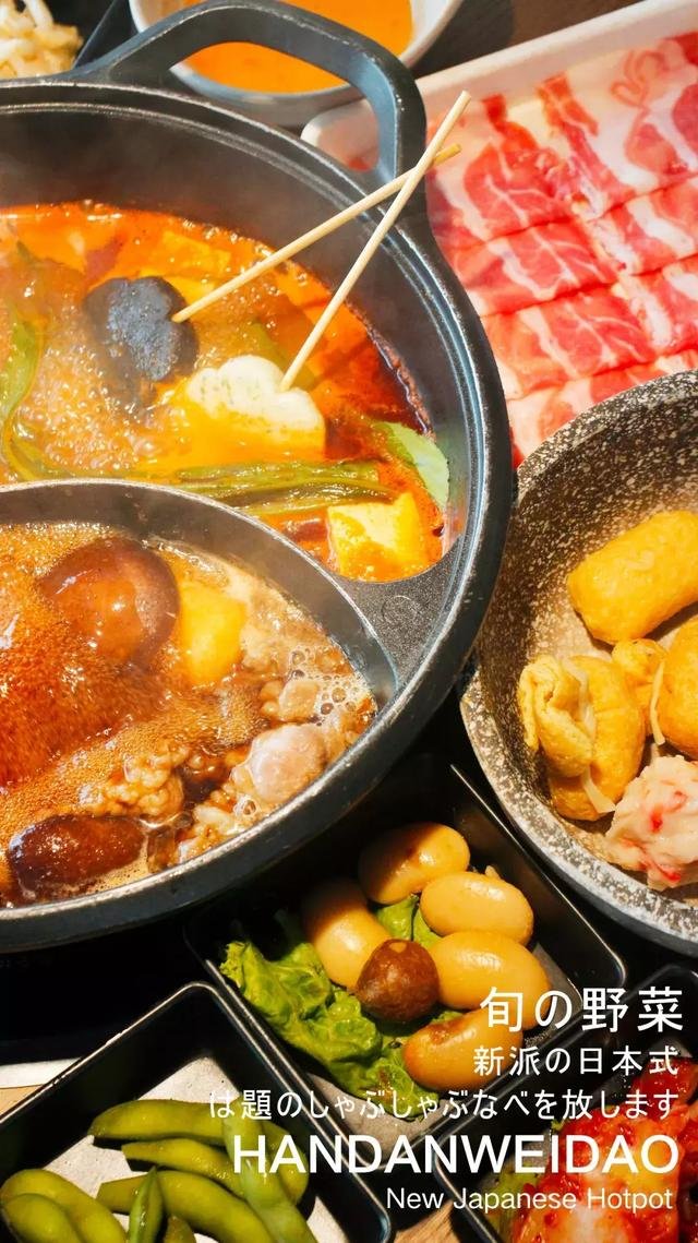 千元级「日式火锅自助」重磅来袭!!澳洲和牛霸气畅吃!三文鱼刺身、寿司、甜点..坐下
