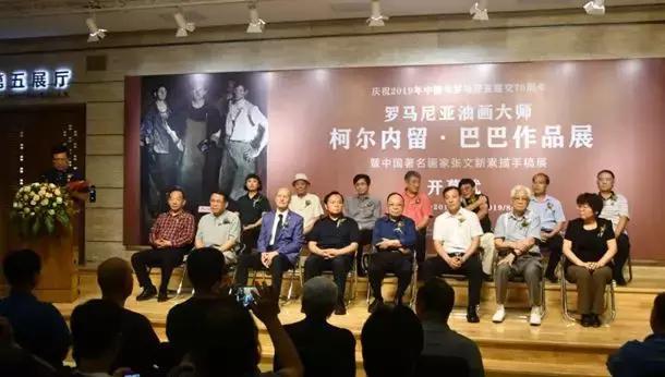 视觉盛宴来袭!中国著名画家张文新素描手稿展 在邯郸韩玉臣美术馆开幕!