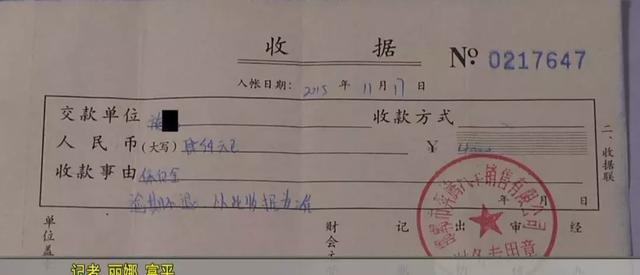 邯郸:按时还款未逾期,4000元续保押金何时退还