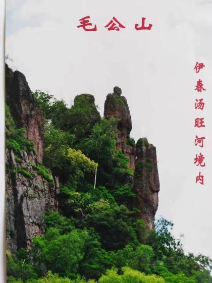 http://www.oxtnn.tw/heilongjiangfangchan/246589.html