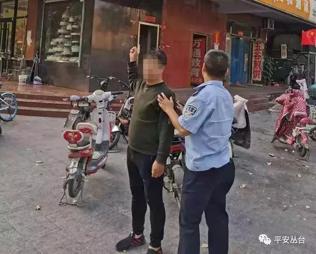 """邯鄲叢臺警方利用""""天網""""快速偵破一起電動車盜竊案"""