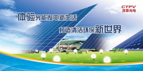 http://www.jienengcc.cn/jienenhuanbao/140151.html