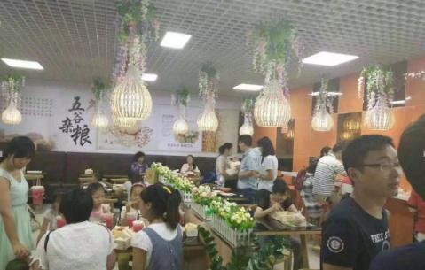 http://www.weixinrensheng.com/yangshengtang/1457319.html