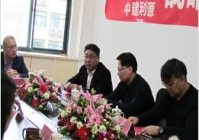 陕西铁投、西安盛秦、中建利源战略合作签约仪式举行