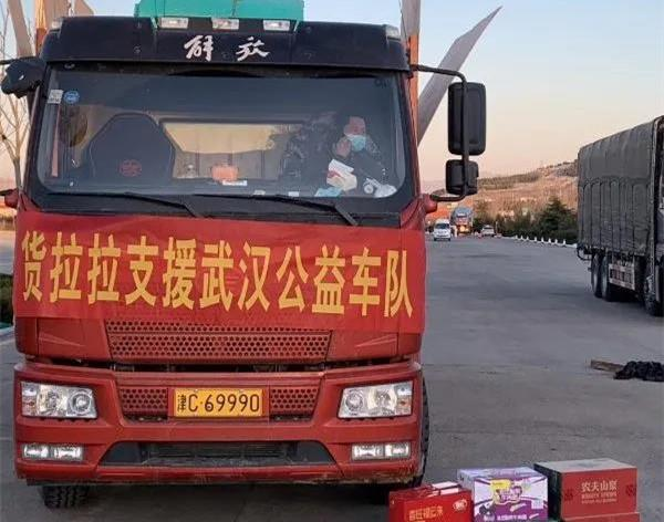 "<b>24 天 10000 余公里!邯郸农民为抗""疫""跑腿</b>"
