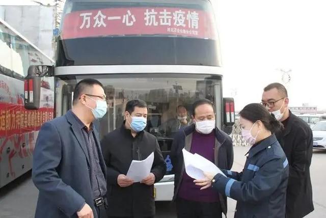 <b>邯郸首辆跨省复工复产包车客运启程</b>