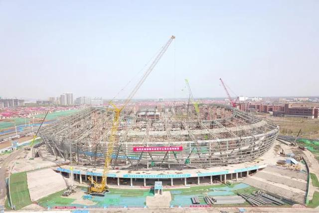 在這里!邯鄲市體育中心主館提前封頂