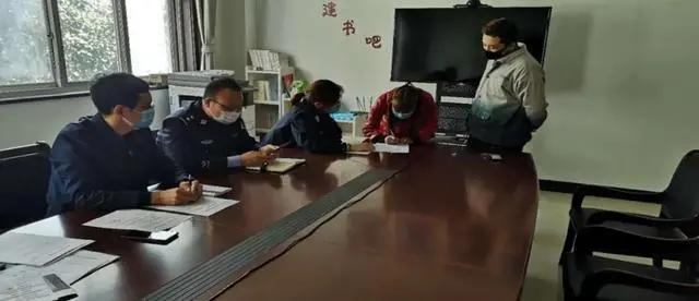 邯鄲市查處5家違法違規網站