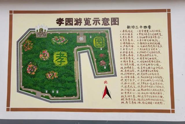 邯鄲再添一座主題公園,位置在這