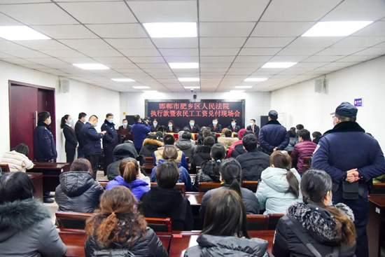 給力!邯鄲73名農民工近70萬余元工資款討回!