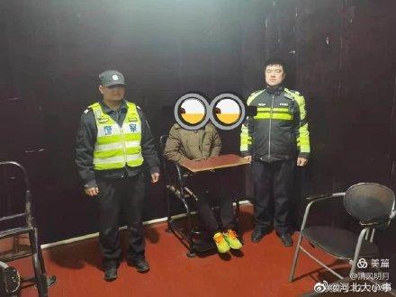 功夫不負有心人 邯鄲交巡警持續盯守抓獲盜竊電動車嫌疑人