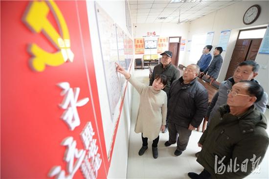 河北邯鄲:激活基層黨建新活力