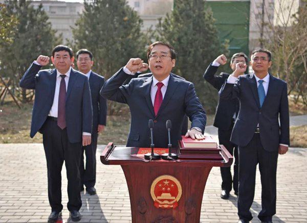 樊成華同志任邯鄲市代理市長