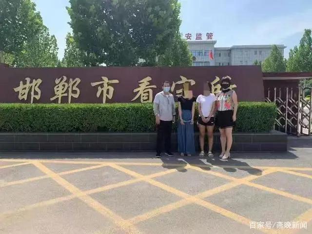 <b>邯郸警方侦破一起特大网络传播淫秽物品牟利案!</b>