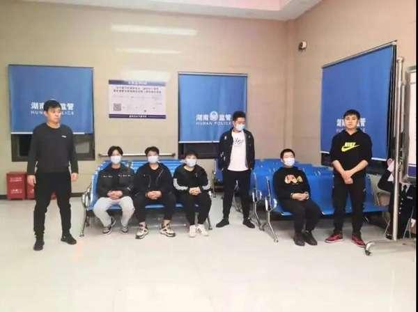涉案30多萬!邯鄲一高校10名在校生被抓!